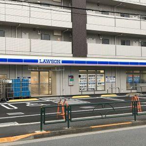 画像:ローソン赤塚6丁目