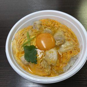 画像:親子丼