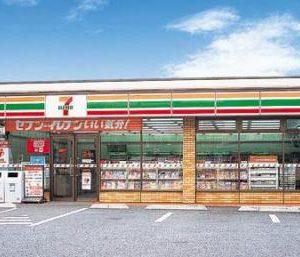 画像:セブンイレブン赤塚5丁目店