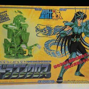 画像:聖闘士星矢フィギュア