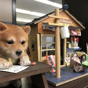 画像:犬の置物と和風ハウス
